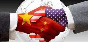 中美双方在首轮中美外交安全对话期间达成的有关共识