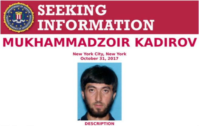 纽约开车撞人恐袭嫌犯被起诉 FBI找到第2名涉案人