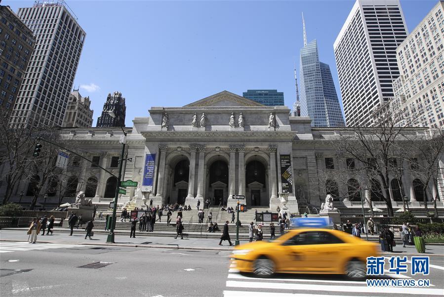 纽约公共图书馆:穿越百年 传承文明