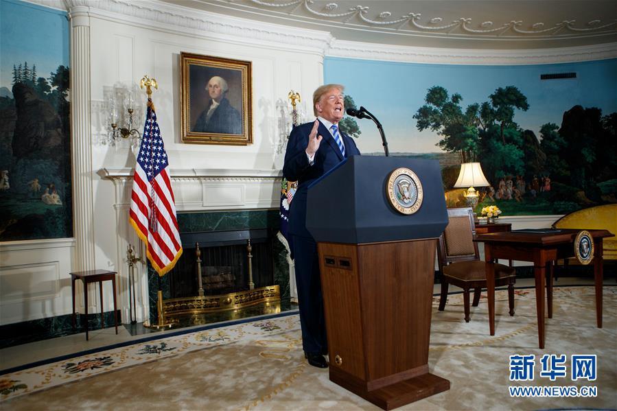 特朗普宣布美国退出伊核协议