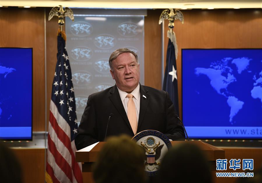 美国白宫变形记张寓涵22日表示