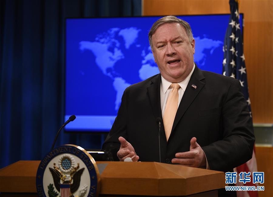 美国将不再给予部分国家和地区进口伊朗石油的制裁豁免
